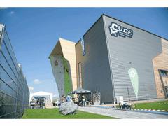kletterhalle in wetzlar cube dav kletterzentrum wetzlar. Black Bedroom Furniture Sets. Home Design Ideas